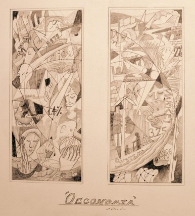 """Oeconomia Diptych"" by Craig David"