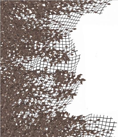 """Intransigence"" by Alonso Sierralta"
