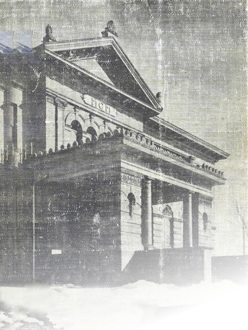 An archive photo of Augsburg's Old Main building