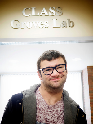 Matthew Glaven '21 in front of the entrace of the CLASS Groves Labs