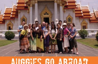 Posts from the road: Summer travel 2012